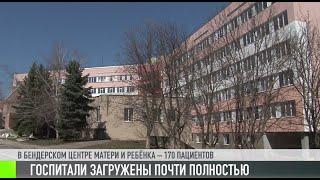 Коронавирус не отступает госпитали на пределе