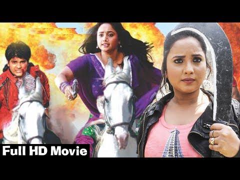 2017 Super Hit Action Film | Rani...