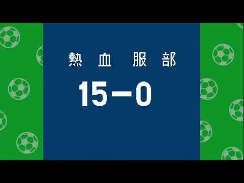 熱血高校ドッジボール部サッカー編プレイ動画