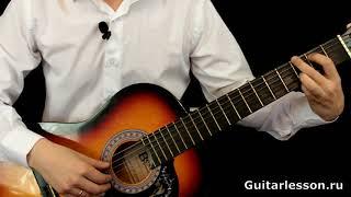 ГОП-СТОП ЗЕЛЕНЬ/Дембельская - Урок на гитаре. Бой ШЕСТЕРКА