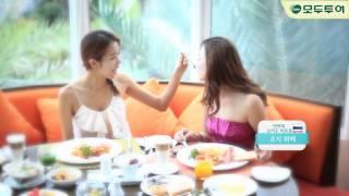 [방콕&파타야/모두투어] 호텔 영상(아마리 오키…