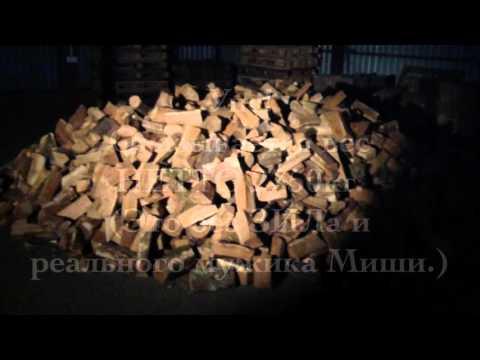Контрольная закупка дров #ЕвроДрова 5