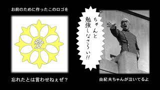ロック魂炸裂!!