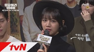 Reply1988  V App Highlight  Reply Ratings Performance! 151120 Ep5