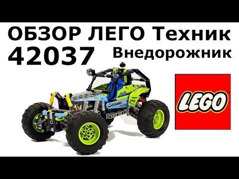 Конструктор Lego Speed Champions Лего Скоростные чемпионы Porsche 918 Spyder