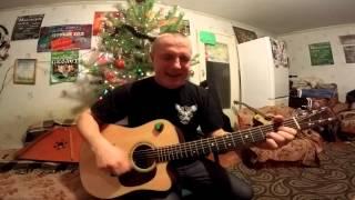 �������� ���� Сколот - Ярость Норманнов под гитару (27.12.2014) ������