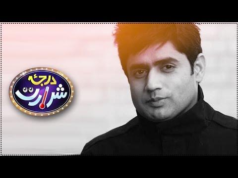 Punjabi Song | Abrar Ul Haq | SAMAA TV | 09 May 2017 thumbnail
