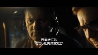 映画『われらが背きし者』本編映像②