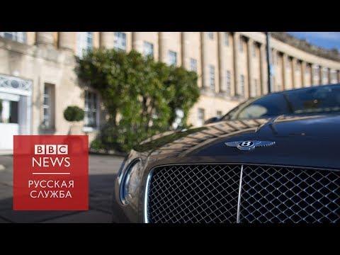 Бентли и пентхаус в Лондоне: у сына экс-премьера Молдовы конфисковали полмиллиона фунтов