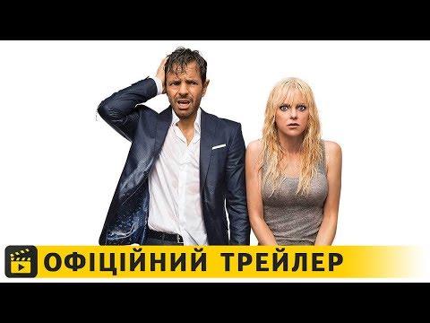 трейлер За бортом (2018) українською