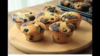 Blueberry Chocolate Muffins | Egg & Eggless