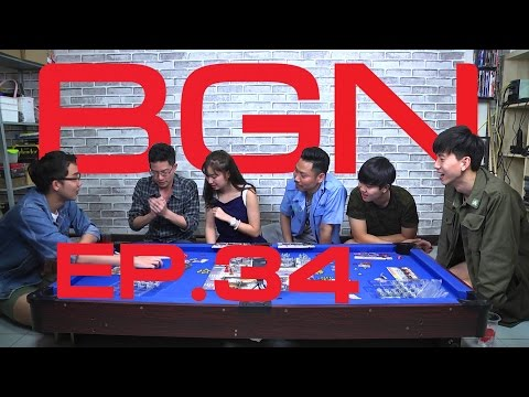 BGN บอร์ดเกมไนท์ EP34 Zombicide ซอมบี้จ๋าหนีข้าทำไม