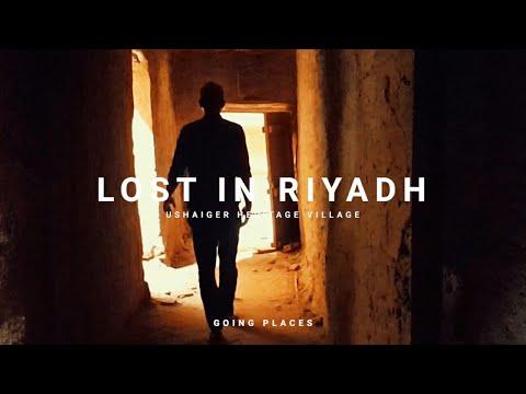 LOST IN RIYADH - Ushaiger Heritage Village | Going Places 03 || ضايع في الرياض - قرية اشيقر التراثية
