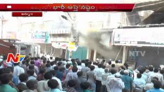 Fire Accident | Metal Showroom Gutted In Khammam District