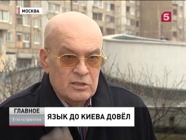 Язык до Киева довёл