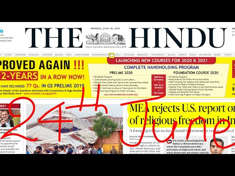 The Hindu Newspaper 24th June 2019 | Daily Current Affairs