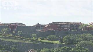 首里城 分電盤など調査続く 遺構に大きな損傷なし(19/11/06)