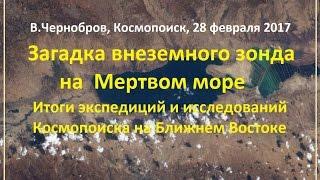 видео Мёртвое море в Москве. GEO-SPA курорт Novahoff / GEO-SPA Novahoff, цены, онлайн-бронирование
