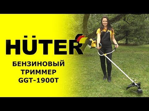 Бензокоса Huter GGT-1900T