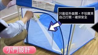 HEXA海星遊戲圍欄(附蚊帳)