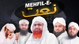 Mehfil e Naat   Eid Special Episode