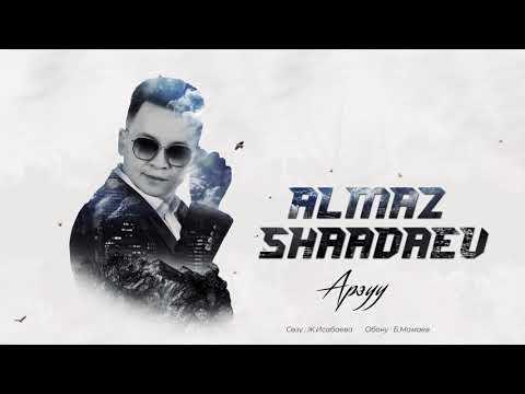 Алмаз Шаадаев - Арзуу / Жаны ыр 2021