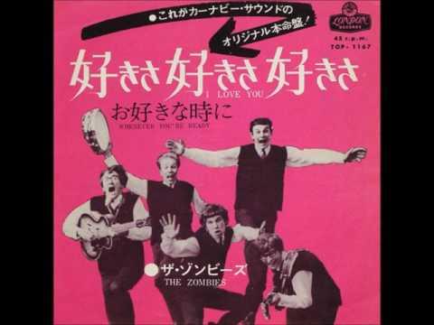 ザ・ゾンビーズThe Zombies/好きさ好きさ好きさI Love You (1965年)
