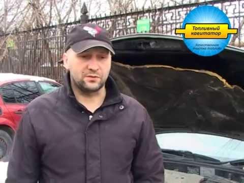 СТО по установке кавитатора в Новосибирске