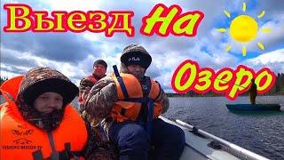 Выезд на озеро с детьми озеро рыбалка Архангельск