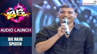 thikka audio launch   dil raju speech   sai dharam tej larissa bonesi   shreyas media