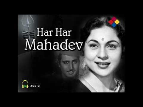 Tim Tima Tim Tare   Har Har Mahadev 1950   Mukesh, Sulochana Kadam