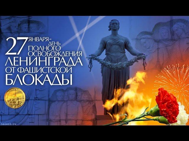 Изображение предпросмотра прочтения – ВиолеттаНаумчук читает произведение «Памяти Тани Савичевой» ИльиМалышева