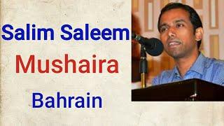 "Salim Saleem International Mushaira 2014""Bayaad-e- Saleem ahmad Bahrain"