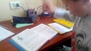 Друг делает уроки )))