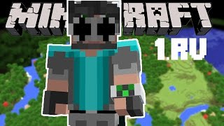 REALITY VISION GLASSES!!! | NEW Minecraft 1.RV Trendy Update Pre-Release