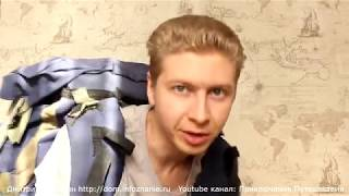 видео Как выбрать или самостоятельно сшить чехол для мотоцикла