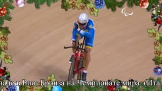Велоспорт України: пермоги 2016