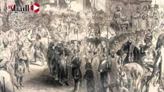 حتى لا ننسى | 13 مايو - الثورة الشعبية بقيادة «عمر مكرم» على خورشيد باشا