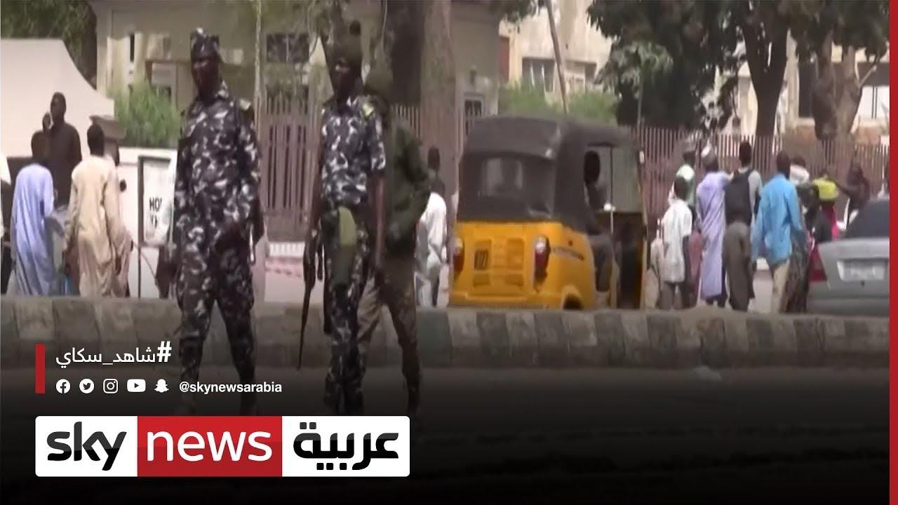 نيجيريا.. الإفراج عن 10 طلاب من المخطوفين من شمال غربي البلاد  - نشر قبل 2 ساعة