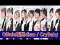 【東京リベンジャーズ】ガチでOfficial髭男dism/CryBaby歌ってみた♫【タケヤキ翔】:w32:h24