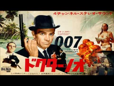The Monty Norman Orchestra/007 ジェームズ・ボンドのテーマJames Bond Theme  (1963年)