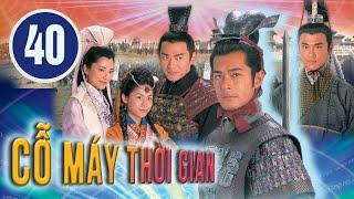 Cỗ máy thời gian 40/40 (tiếng Việt), DV chính:Cổ Thiên Lạc, Tuyên Huyên; TVB/2001