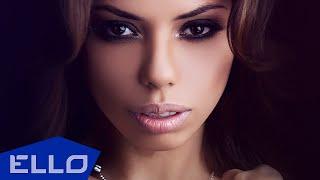 Download Gabriella - Останови меня Mp3 and Videos