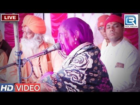 रामदेवजी का नया सोंग सावरी बाई की आवाज में | Rajasthani Bhajan 2018 | Koteda Live VIDEO जरूर देखिये