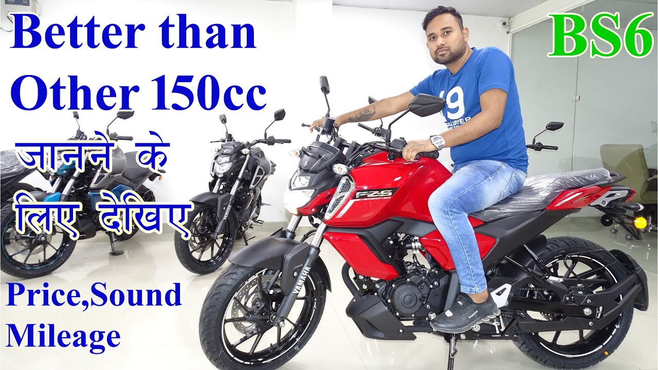 Yamaha FZS BS6 Price,Sound,Mileage,Most Detailed Review in हिंदी