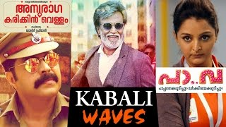 Kabali storms Kerala box office | Kasaba, Pava, | Mammootty, Asif Ali, Manju Warrier