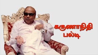 Karunanidhi's political stunt | Andhar Balti Video