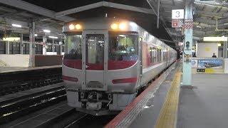 2018/09/10 5D 特急 はまかぜ5号 キハ189系(H4編成)