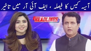 Headline at 5 With Umme Rubab And Habib Akram | 3 November 2018 | Dunya News