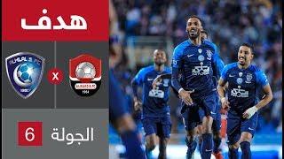 هدف الهلال الأول ضد الرائد (محمد جحفلي) مباراة مؤجلة من الجولة 6 من الدوري السعودي للمحترفين